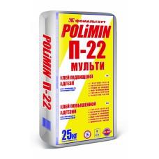 Мульти-клей для гранитной плитки и полов с подогревом Polimin P-22 (Полимин П-22)  25 кг