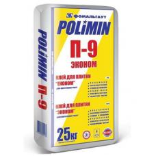 Клей для керамической плитки (эконом) Polimin P-9 (Полимин П-9)  25 кг