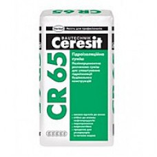Гидроизоляционная смесь Ceresit CR-65 (гидроизоляция Церезит ЦР-65) (25 кг)