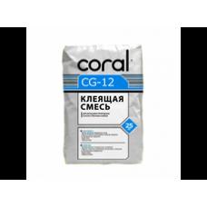 Клей для облицовки природным и искусственным камнем КОРАЛ CG-12 (25 кг) (Coral)