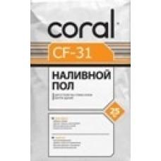 Стяжка цементная 25 кг, КОРАЛ СF-31(Coral)